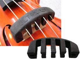 ウルトラミュート/バイオリン用 消音器 サイレンサー(USA製)